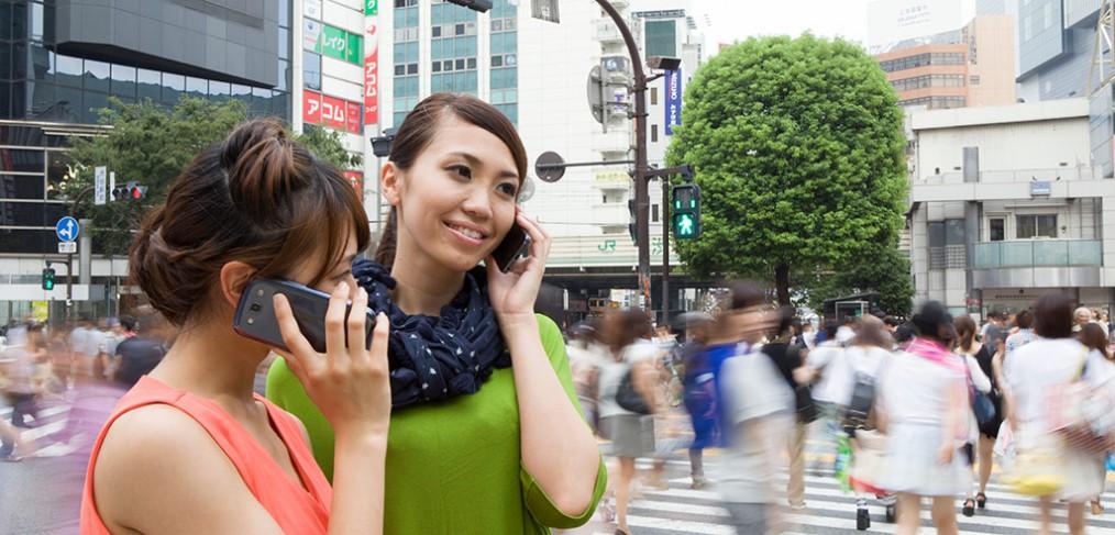 Téléphone et internet au Japon
